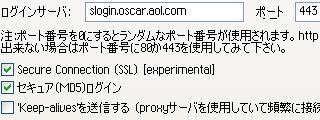 slogin.oscar.aol.com:443